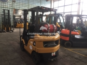 CATERPILLAR GP15ZNT